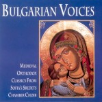 SREDETS CHAMBER CHOIR Bulgarian Voices