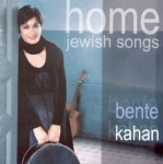 BENTE KAHAN - Home - Jewish songs