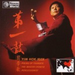 YIM HOK - MAN : Poems of Thunder  The Master Chinese Percussionist