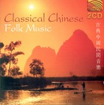 Classical Chinese Folk Music  2 CD