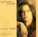 RUTH YAAKOV ENSEMBLE - Ziara - sephardic women's songs of the balkans