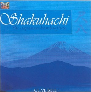 Shakuhachi - Japanese Bamboo Flute  JAPAN Clive Bell
