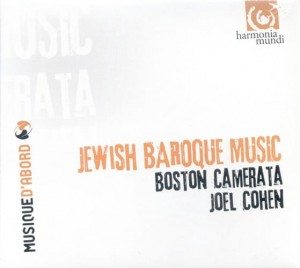 JEWISH BAROQUE MUSIC   The Boston Camerata