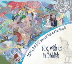BENTE KAHAN - Sing with Us in Yiddish - Children singing pearls of Yiddish folksongs