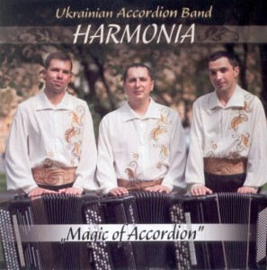 UKRAINIAN ACCORDION BAND HARMONIA  Magic of Accordion