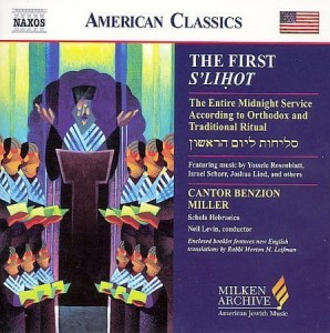 KANTOR BENZION MILLER - The First S'Lihot 2 CD