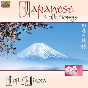 JOJI HIROTA   Japanese Folk Songs